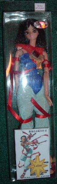 Talim 11 Volks Of Japan Doll